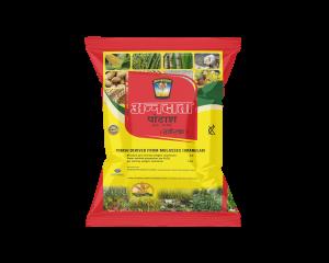 Annadata potash fertilizer