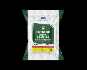 Annadata N:P:K 00:52:34 water soluble fertilizer