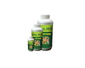 Annadata Zinc fertilizer